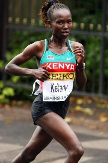 Mary Jepkosgei Keitany